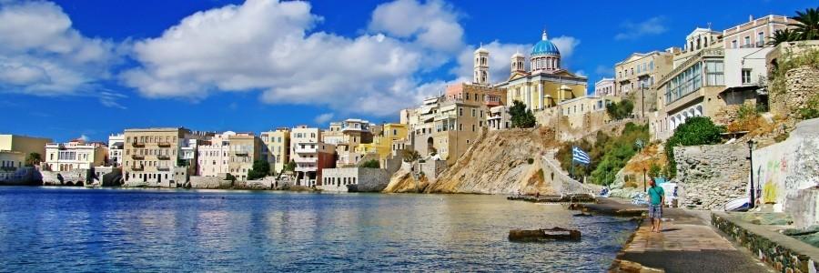 Страховка для поездки в Грецию от страховой компании ЕВРОИНС