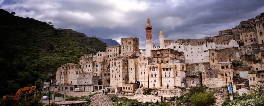Оформление страхового полиса для поездки в Йемен