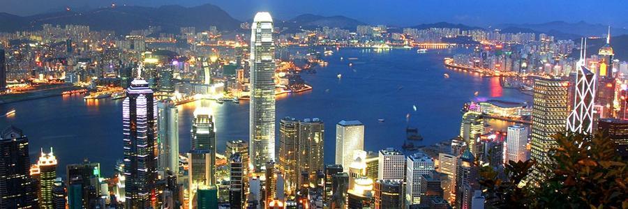 Оформление страхового полиса для поездки в Гонконг