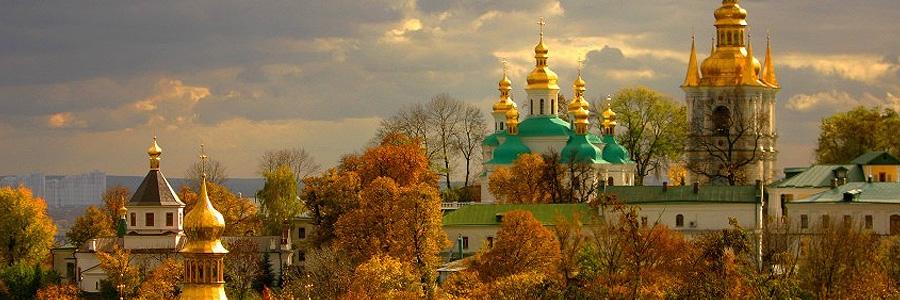 Страховка для поездок по России от компании ЕВРОИНС