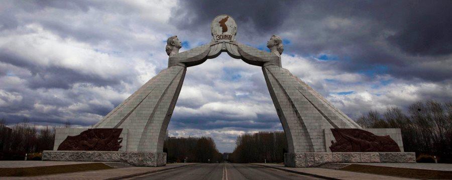 Оформление страхового полиса для поездки в Северную Корею (КНДР)