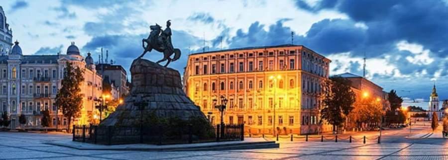 Оформление страхового полиса для поездки в Украину